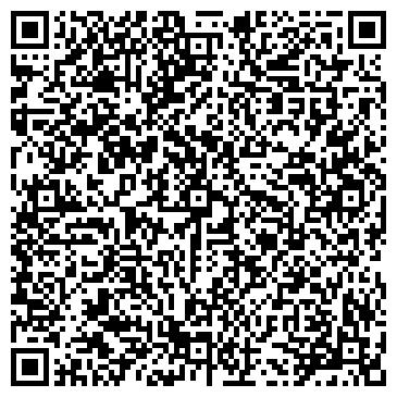 QR-код с контактной информацией организации ОБЩЕЖИТИЕ ОБЪЕДИНЕНИЯ ПЕНЗТЯЖПРОМАРМАТУРА