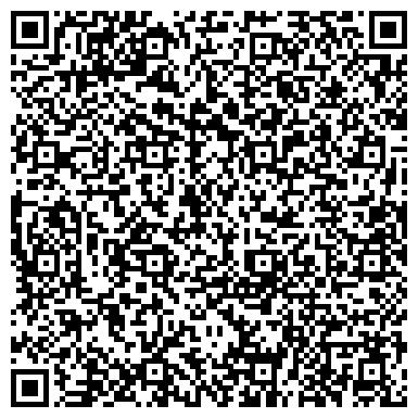 QR-код с контактной информацией организации ТОРГОВО-КОММЕРЧЕСКОГО ЭКОНОМИЧЕСКОГО ТЕХНИКУМА ОБЩЕЖИТИЕ