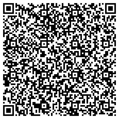 QR-код с контактной информацией организации ОБЩЕСТВЕННАЯ ОРГАНИЗАЦИЯ ИНВАЛИДОВ ВОЕННОЙ СЛУЖБЫ РЕГИОНАЛЬНАЯ