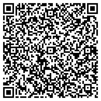 QR-код с контактной информацией организации ДИСКОНТУР
