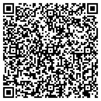 QR-код с контактной информацией организации № 45 МОУ