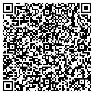 QR-код с контактной информацией организации МОУ СОШ №75