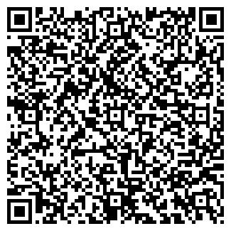 QR-код с контактной информацией организации № 9 ДЮСШ МОУД