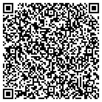 QR-код с контактной информацией организации № 6 ЛИНГВИСТИЧЕСКАЯ МЦП