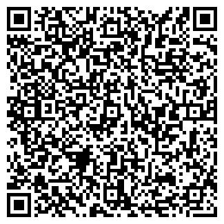 QR-код с контактной информацией организации № 13 МЦП