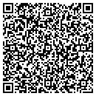 QR-код с контактной информацией организации № 42 МЦП