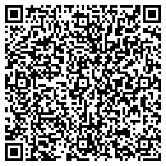 QR-код с контактной информацией организации № 44 МЦП