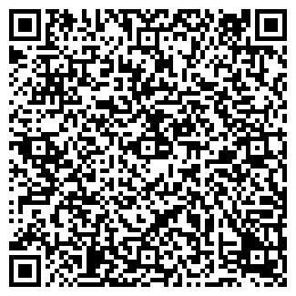 QR-код с контактной информацией организации № 3 МЦП