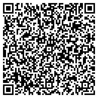 QR-код с контактной информацией организации № 29, МУ