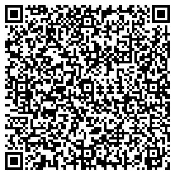 QR-код с контактной информацией организации № 42 ПРОФЕССИОНАЛЬНЫЙ