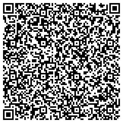 QR-код с контактной информацией организации ЦЕНТР ЭКОНОМИЧЕСКОГО И БИЗНЕС-ОБРАЗОВАНИЯ МЕЖДУНАРОДНЫЙ МБЦ РЕГИОНАЛЬНОЕ ОТДЕЛЕНИЕ