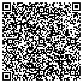QR-код с контактной информацией организации МЕЖШКОЛЬНЫЙ УПК МЦП