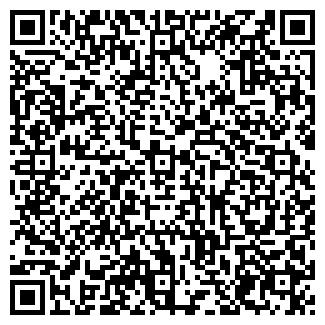QR-код с контактной информацией организации ПРОМЫСЕЛ УПП