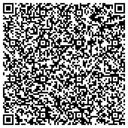 QR-код с контактной информацией организации ПОДРАЗДЕЛЕНИЕ СЛУЖБЫ СУДЕБНЫХ ПРИСТАВОВ ПЕРВОМАЙСКОГО РАЙОНА