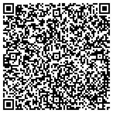 QR-код с контактной информацией организации ОТДЕЛ СУДЕБНО-МЕДИЦИНСКОЙ ЭКСПЕРТИЗЫ ТРУПОВ ФИЛИАЛ