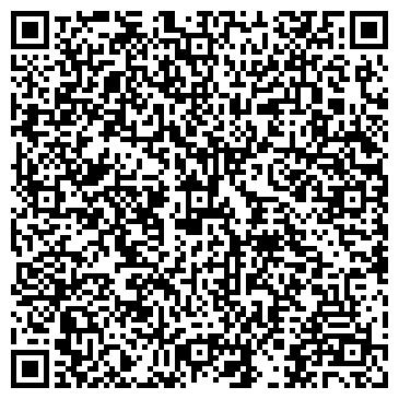 QR-код с контактной информацией организации СКЛАД ВРЕМЕННОГО ХРАНЕНИЯ МЧ-1 ФИЛИАЛ