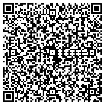 QR-код с контактной информацией организации ЭКОЛОГ ПКП, ООО