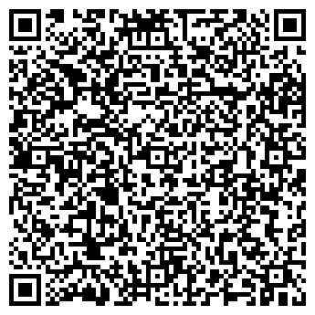 QR-код с контактной информацией организации ООО БАЛКАН
