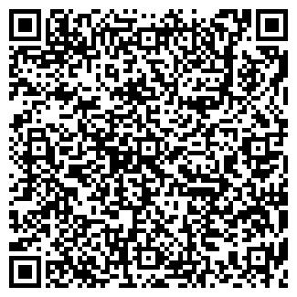 QR-код с контактной информацией организации ГАЛЕРЕЯ-ЛЮКС