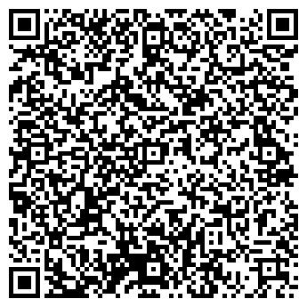 QR-код с контактной информацией организации ДЛЯ ДОМА ДЛЯ БЫТА