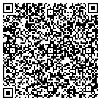 QR-код с контактной информацией организации КАЗАНСКАЯ Н.В., ЧП