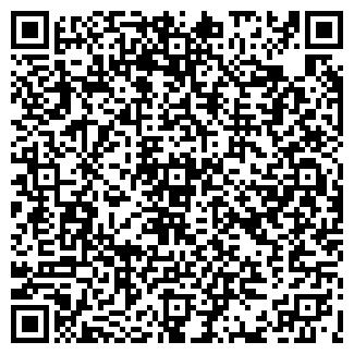 QR-код с контактной информацией организации МЕБЕЛИ