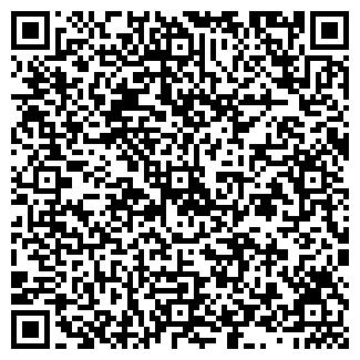 QR-код с контактной информацией организации ООО ГРАНТ-КОМПЛЕКТ