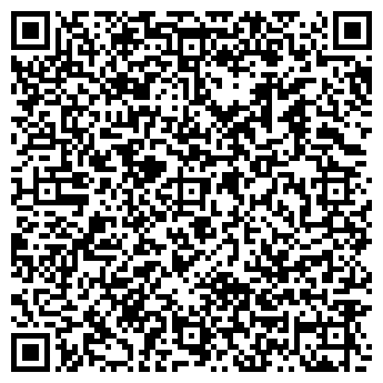 QR-код с контактной информацией организации ФЛЕКСИ-РЕГИОН, ООО