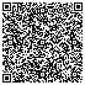 QR-код с контактной информацией организации ВЕЧКАНОВ И.В., ЧП