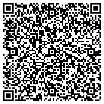QR-код с контактной информацией организации ГРАНАТОВЫЙ БРАСЛЕТ