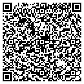 QR-код с контактной информацией организации № 14 ТКАНИ