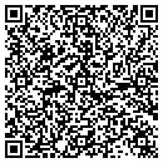 QR-код с контактной информацией организации № 8 ТОВАРИЩ