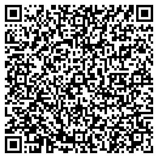 QR-код с контактной информацией организации ЧЕРЕМУХА, ООО
