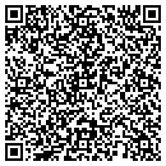 QR-код с контактной информацией организации СТАРТ-2, ООО