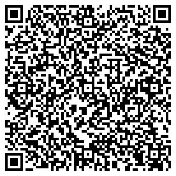 QR-код с контактной информацией организации ТОВАРЫ ДЛЯ ОТДЫХА