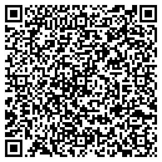 QR-код с контактной информацией организации ЛЕМАРК МАГАЗИН