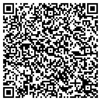 QR-код с контактной информацией организации ЭТЭКС
