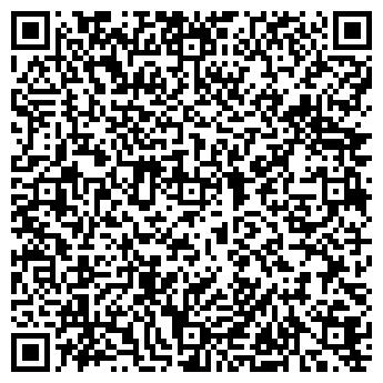 QR-код с контактной информацией организации ЕРАСОВ МЬЮЗИК КОРПОРЕЙШЕН