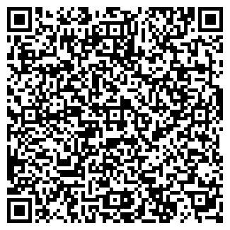 QR-код с контактной информацией организации ЗАРЯ-ПЛЮС