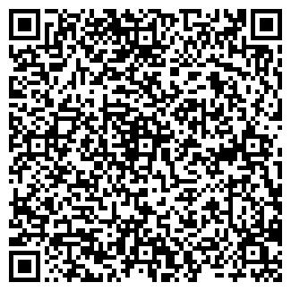 QR-код с контактной информацией организации КАЛМЫКОВА С.Ш., ИП