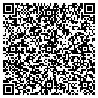 QR-код с контактной информацией организации ПЕНЗА-ПИАНО, ООО