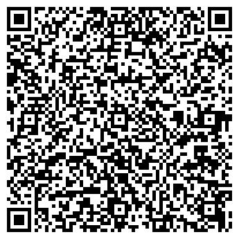 QR-код с контактной информацией организации БИЗНЕС КОНСАЛТИНГ ЦЕНТР, ООО