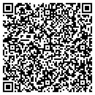 QR-код с контактной информацией организации ВЕНТАЛ, ООО