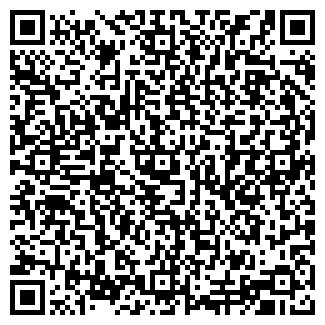 QR-код с контактной информацией организации ДЕРА, ЗАО