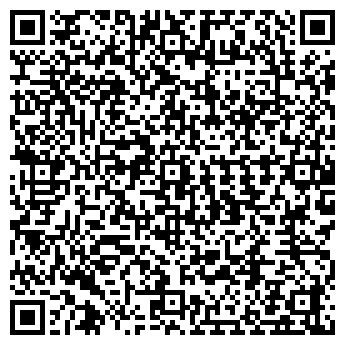 QR-код с контактной информацией организации МЕХАНИК-92 ПВФ, ООО
