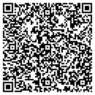 QR-код с контактной информацией организации АУДИТЭКОКОНС
