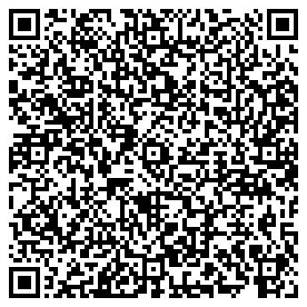 QR-код с контактной информацией организации ПРОМИНВЕСТ-АУДИТ, ООО