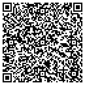 QR-код с контактной информацией организации ЗАО СОЛИД