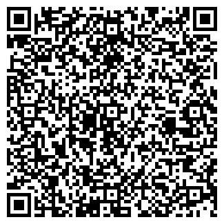 QR-код с контактной информацией организации ИНСАЙ