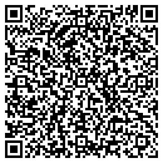 QR-код с контактной информацией организации МАГАЗИН БИЗНЕСА
